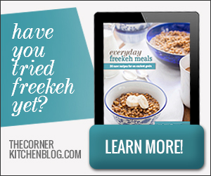 Everyday Frekeeh Meals eCookbook